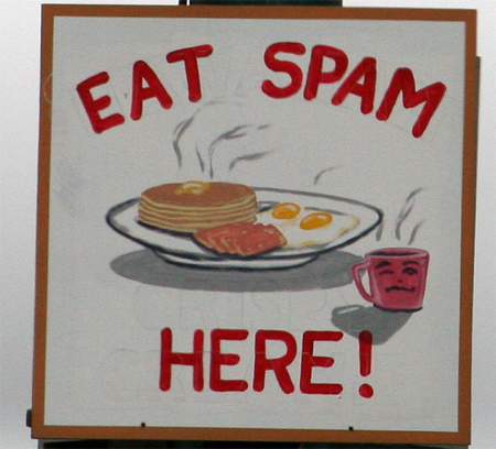 Eat Spam Here!