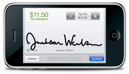 square app signature