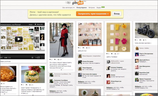 10 Sites That Look Like Pinterest Sexy Social Media